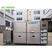 Quality Wheel Rim Cleaning Ultrasonic Engine Cleaner With Hydraulic Lift Plc Controlled for sale