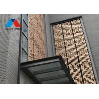 PPG PVDF Painting Coated Aluminium Sheet Wall Panel For Airport / Metro Station