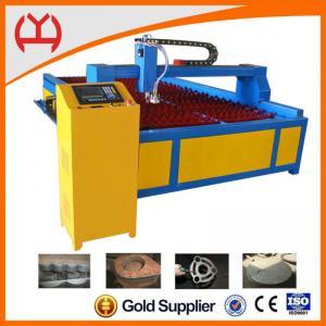 China 220V 50HZ Desktop Laser Engraving Machine Electric Adjustable Height Control on sale