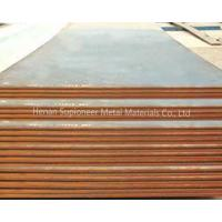 Quality ASTM A240, JIS G4350 316H Stainless Steel sheet thickness 0.3mm-100mm for sale