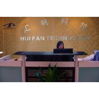 Chongqing Huifan Technology Co., Ltd.