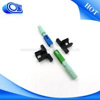 Low Insertion Loss Fiber Optic Fast Connector For Local Area Networks OEM Manufactures