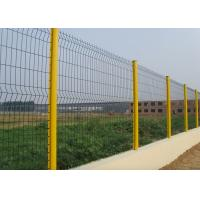 Galvanized Welded Mesh Fencing / PVC Coated Double Wire Mesh Fence Manufactures