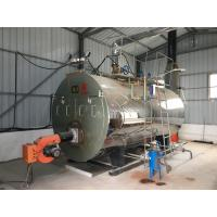 Waste Oil Lpg Industrial Steam Boilers For Spinning Factory 6000kg 6tph 6 Ton Manufactures