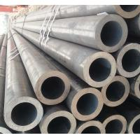 China UNS N06601 Inconel 601 Nickel Steel Alloy Pipe For Chemical Processing on sale