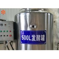 China Fermenter Bioreactor Milk Processing Machine Stainless Steel Material 150 L / Time Capacity on sale