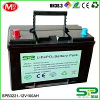 China Rechargeable LFP 12 Volt Lithium Battery Pack , Lithium Iron Phosphate Cells on sale