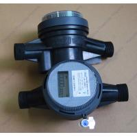 China Irrigation PDA Remote Reading Water Meter 868 ~ 870mhz Through Wireless Rf Module on sale