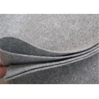 Grey Color Needle Punched Felt 100% Polypropylene For Gift Packaging Manufactures