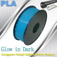 High strength 1.75mm 3mm PLA  Filament Glow In The Dark Filament For 3D Printer Manufactures