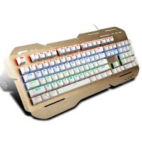 Rainbow Light Up Ergonomic Gaming Keyboard With ABS Plastic Base Manufactures
