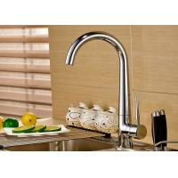 Modern ROVATE Single Lever Kitchen Faucet , Chrome Kitchen Faucet Polished Surface Manufactures