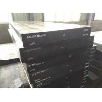 Custom Length Metal Building Materials 4Cr13 Tool Steel AISI 1045 Steel Plates Manufactures
