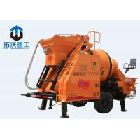 China High Efficiency Concrete Mixer Pump 450 Type Drum Mixer For Construction on sale