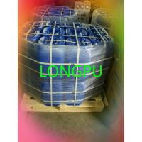 High temperture dying Optical Brightener Agent 199 Liquid for textile Active 25%  CAS NO 13001-39-3