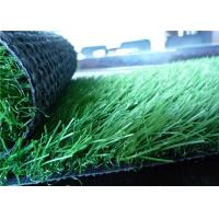 China Pet Synthetic Grass For Dogs on sale