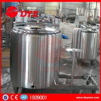 Used DYE 500L Stainless Steel Vertical Milk Cooling Tank Refrigerated Dairy Manufactures