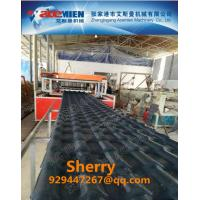PVC ASA plastic roofing tile extrusion machine recycling machine Manufactures