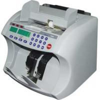 Front Loading Electronic Banknote Value Counter Machine With LCD For Supermarkets Manufactures