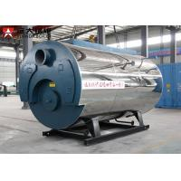 1 Ton Gas Steam Boiler 0.7MPa - 1.6MPa Rated Pressure Double Door Design Manufactures