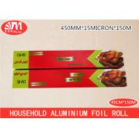 China Food Grade Heavy Duty Kitchen Foil , Catering Aluminium Foil 45cm Width on sale