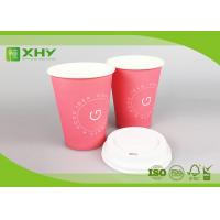 Paper Cups Wholesale Supplier Disposable Hot Paper Cups Single Wall Cups with Lids Manufactures