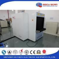 China High Penetration Luggage X Ray Machines With Triple View Generator And Monitor on sale