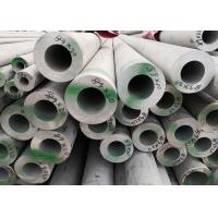 Hairline Finish Seamless Stainless Steel Pipe Incoloy 800 Grade 6mm , 6.5mm Manufactures