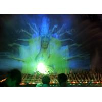 Light Digital Water Curtain / Water Movie Fountain With Changeable Color Lights Manufactures
