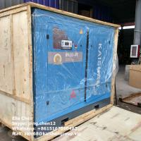 8 Bar Large Capacity Stationary Screw Air Compressor For Tunnel Projects Manufactures