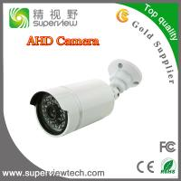 """1/3"""" SONY CMOS 1.3M/720P AHD Camera with 30pcs IR LED,3.6mm, waterproof bullet camera Manufactures"""