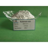 China Pure Hyaluronic Acid Face Powder CAS 9004 61 9 Absorbed More Easily on sale