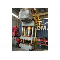 Metal Hydraulic High Speed Press Machine With Working Table / PLC Control Manufactures