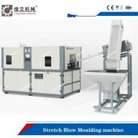 China Food Packaging Stretch Blowing Machine 2.2T Touch Screen Computer Control on sale