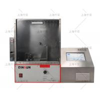 China 45° Flammability Tester and textiles burning test machine and  45 degree Flammability Test instruments on sale