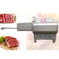 China Energy Saving Frozen Meat Cheese Cutter Slicer Adjustable Cutting Size on sale