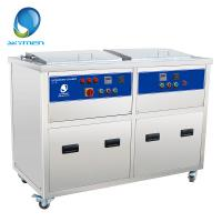 2000L Marine Engine Parts Industrial Ultrasonic Cleaner With Oil Filter System Manufactures