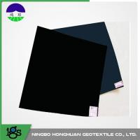PE HDPE Geotextile Liner For Mining , 1.25mm HDPE Geomembrane Manufactures