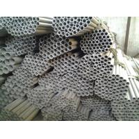 321 stainless steel seamless tube , SS seamless pipes and tubes Manufactures