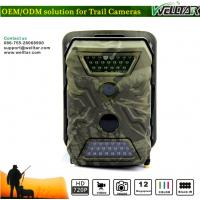 Basic Waterproof Camera Model For Outdoor Hunting Game, No MMS/GSM/Email, MMS Version Is 7310MG Manufactures