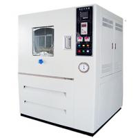 Quality Environmental Laboratory Dust Test Chamber Net Nominal Wire Diameter 50um for sale