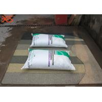 Air - Entraining Agent Added Water Permeable Concrete, Permeable Concrete Driveway Manufactures