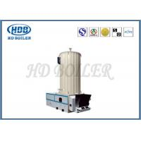 Large Automatic Heating Oil Boiler , Condensing Oil Fired Boiler Enengy Saving Manufactures