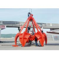 China Mechanical Four Wirerope Clamshell Grab Bucket For Crane, Excavator Grab Bucket on sale