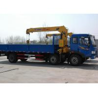 Durable XCMG Raise And Down Truck Loader Crane Lift , 15.7 T.M 40 L/min Manufactures