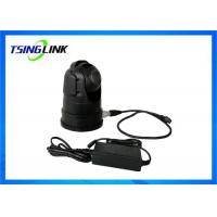 Battery Ptz Video Camera Wireless 4G Bluetooth GPS Tracking Outdoor IR Night Vision Manufactures