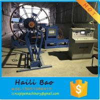 cage welding machine with transformer and electrode water cooling system Manufactures