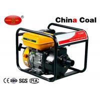 China Gasoline Water Pump Construction Machines DQ100KB-4G 3600rpm on sale