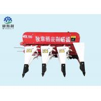 Mini Rice Combine Harvester Machine , Paddy Harvesting Machine For Forage Manufactures