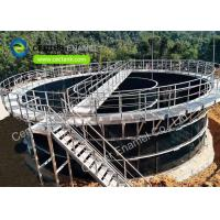 50000 Gallons Anaerobic Digester Tank For Wastewater Treatment Plant Manufactures